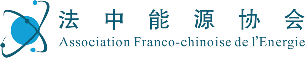 Association Franco-Chinoise de l'Energie